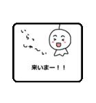 三重南部方言スタンプ「てるてるちゃん2」(個別スタンプ:25)