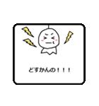 三重南部方言スタンプ「てるてるちゃん2」(個別スタンプ:26)
