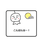 三重南部方言スタンプ「てるてるちゃん2」(個別スタンプ:37)