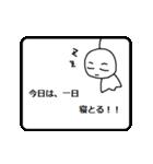 三重南部方言スタンプ「てるてるちゃん2」(個別スタンプ:40)