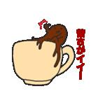 混ざらないミルクとコーヒー(個別スタンプ:01)