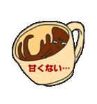 混ざらないミルクとコーヒー(個別スタンプ:02)