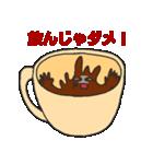 混ざらないミルクとコーヒー(個別スタンプ:3)