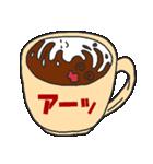 混ざらないミルクとコーヒー(個別スタンプ:4)