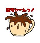 混ざらないミルクとコーヒー(個別スタンプ:8)