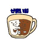 混ざらないミルクとコーヒー(個別スタンプ:10)