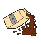 混ざらないミルクとコーヒー(個別スタンプ:20)