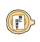 混ざらないミルクとコーヒー(個別スタンプ:29)