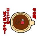 混ざらないミルクとコーヒー(個別スタンプ:39)