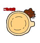 混ざらないミルクとコーヒー(個別スタンプ:40)