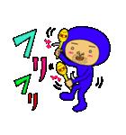 ブルーさん 第3弾 (日本語版)(個別スタンプ:01)