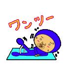 ブルーさん 第3弾 (日本語版)(個別スタンプ:02)