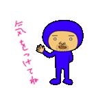 ブルーさん 第3弾 (日本語版)(個別スタンプ:03)