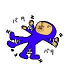 ブルーさん 第3弾 (日本語版)(個別スタンプ:06)