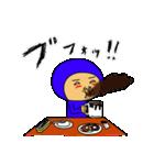 ブルーさん 第3弾 (日本語版)(個別スタンプ:07)