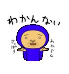 ブルーさん 第3弾 (日本語版)(個別スタンプ:08)