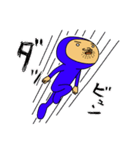 ブルーさん 第3弾 (日本語版)(個別スタンプ:09)