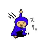 ブルーさん 第3弾 (日本語版)(個別スタンプ:10)