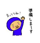 ブルーさん 第3弾 (日本語版)(個別スタンプ:11)