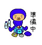 ブルーさん 第3弾 (日本語版)(個別スタンプ:12)