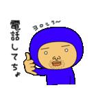 ブルーさん 第3弾 (日本語版)(個別スタンプ:14)