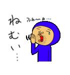 ブルーさん 第3弾 (日本語版)(個別スタンプ:15)