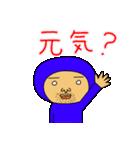 ブルーさん 第3弾 (日本語版)(個別スタンプ:17)