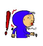 ブルーさん 第3弾 (日本語版)(個別スタンプ:18)