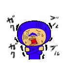 ブルーさん 第3弾 (日本語版)(個別スタンプ:20)