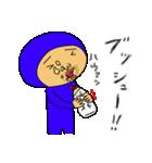 ブルーさん 第3弾 (日本語版)(個別スタンプ:23)