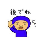 ブルーさん 第3弾 (日本語版)(個別スタンプ:24)