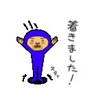 ブルーさん 第3弾 (日本語版)(個別スタンプ:25)