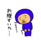 ブルーさん 第3弾 (日本語版)(個別スタンプ:27)