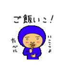 ブルーさん 第3弾 (日本語版)(個別スタンプ:28)