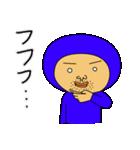 ブルーさん 第3弾 (日本語版)(個別スタンプ:29)