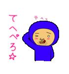 ブルーさん 第3弾 (日本語版)(個別スタンプ:33)