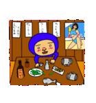 ブルーさん 第3弾 (日本語版)(個別スタンプ:38)