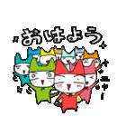猫妖精うにゃ(個別スタンプ:01)