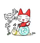 猫妖精うにゃ(個別スタンプ:02)