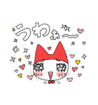 猫妖精うにゃ(個別スタンプ:04)