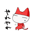 猫妖精うにゃ(個別スタンプ:07)