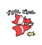 猫妖精うにゃ(個別スタンプ:08)