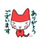 猫妖精うにゃ(個別スタンプ:09)