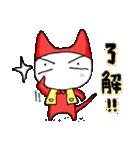 猫妖精うにゃ(個別スタンプ:10)