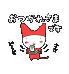 猫妖精うにゃ(個別スタンプ:11)