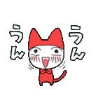 猫妖精うにゃ(個別スタンプ:13)