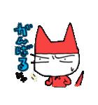 猫妖精うにゃ(個別スタンプ:14)