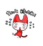 猫妖精うにゃ(個別スタンプ:15)
