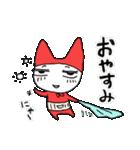 猫妖精うにゃ(個別スタンプ:16)