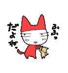 猫妖精うにゃ(個別スタンプ:25)